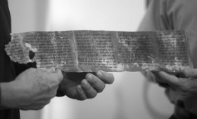 Иерусалимский клад